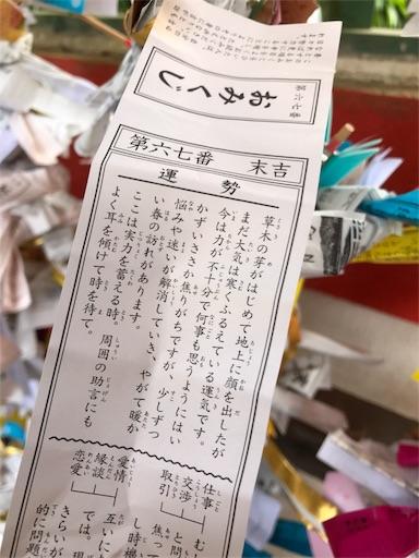 f:id:yoko_t:20170408223732j:image