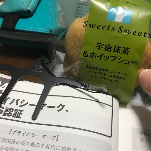 f:id:yoko_t:20170730215115j:image