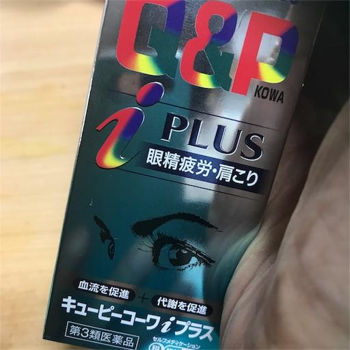 f:id:yoko_t:20170810072818j:image