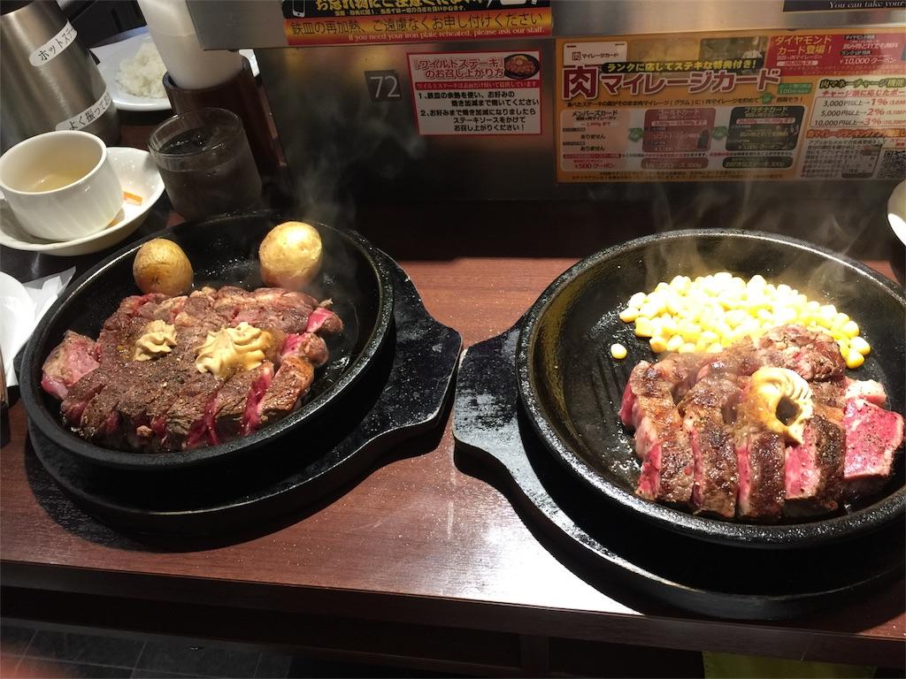 f:id:yoko_yokohama:20170417183507j:image