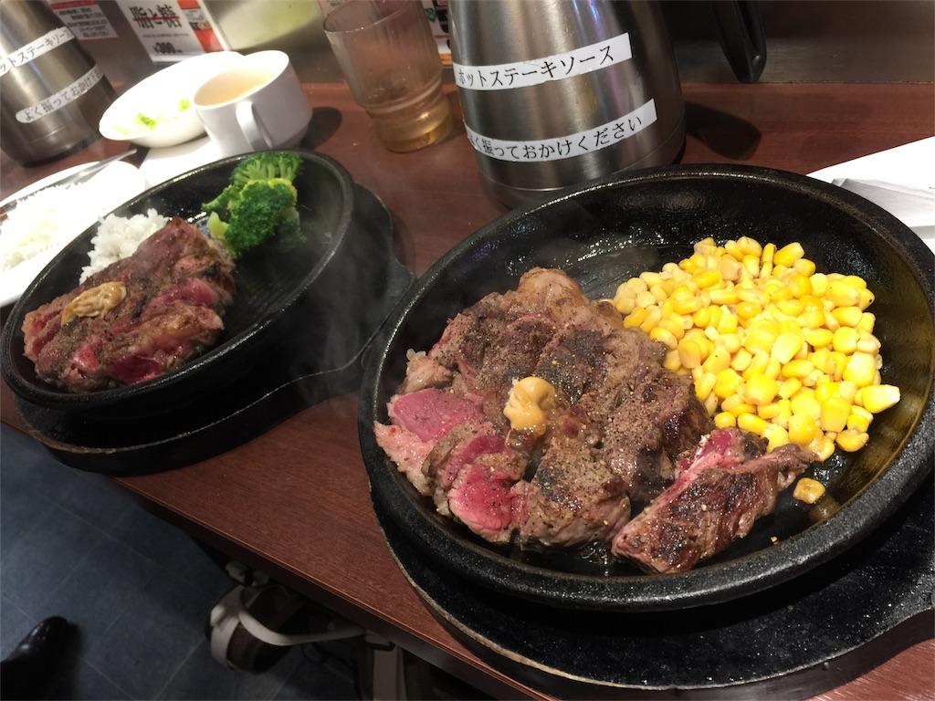 f:id:yoko_yokohama:20170603221541j:image