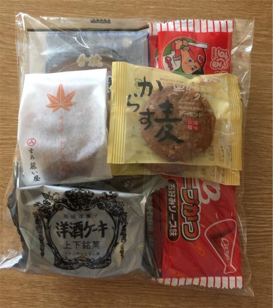 f:id:yoko_yokohama:20170825235339j:image