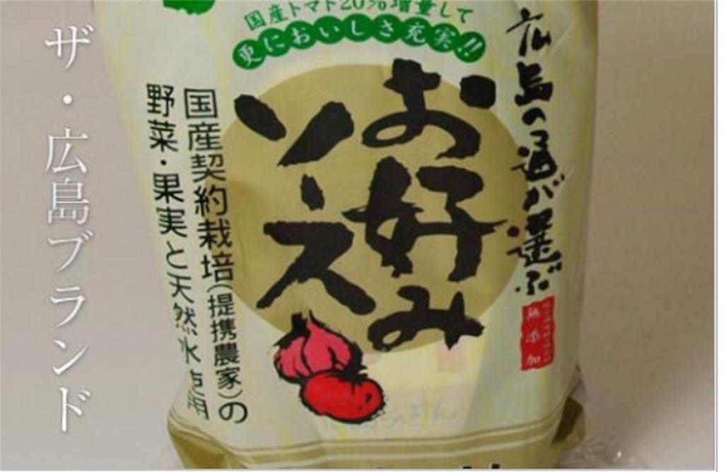 f:id:yoko_yokohama:20170825235635j:image
