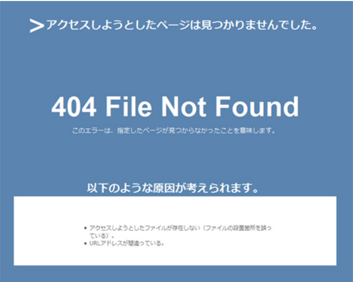 f:id:yokoamijiro:20161205111529p:plain