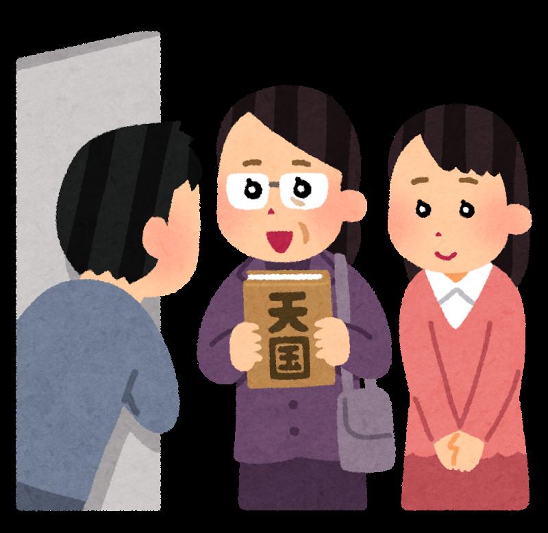 f:id:yokoamijiro:20161224224327p:plain