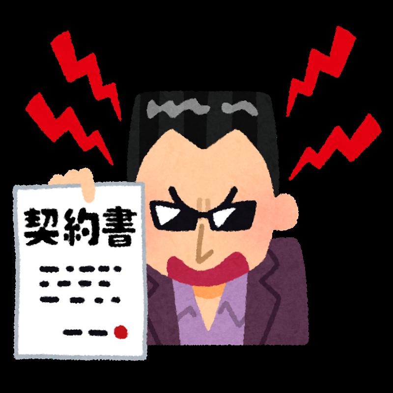 f:id:yokoamijiro:20170113123323p:plain