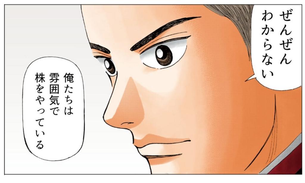 f:id:yokoamijiro:20170119190132j:plain