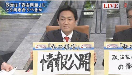 f:id:yokoamijiro:20170507215159j:plain