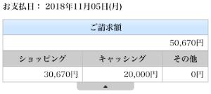 f:id:yokoazu:20181022231732p:plain