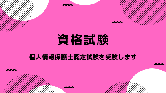 f:id:yokoazu:20190101014657p:plain