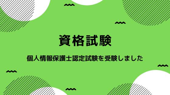 f:id:yokoazu:20190101015122p:plain