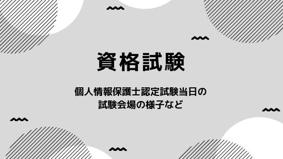 f:id:yokoazu:20190101015445p:plain