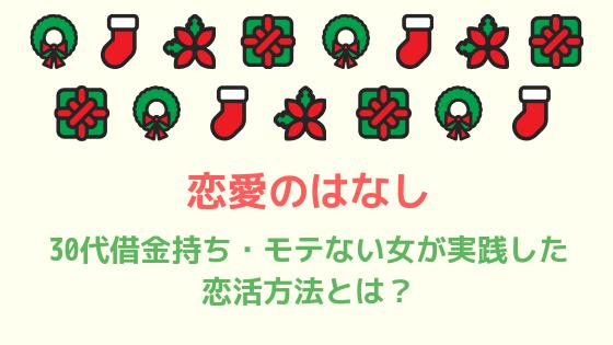 f:id:yokoazu:20190101021624p:plain