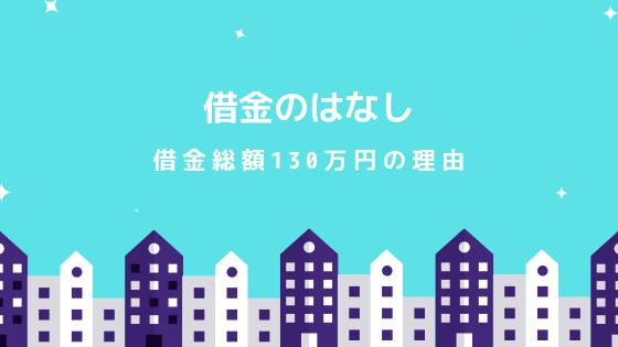 f:id:yokoazu:20190101022703p:plain