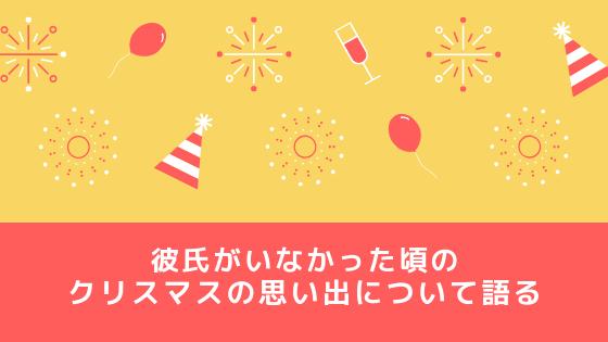 f:id:yokoazu:20190101025051p:plain