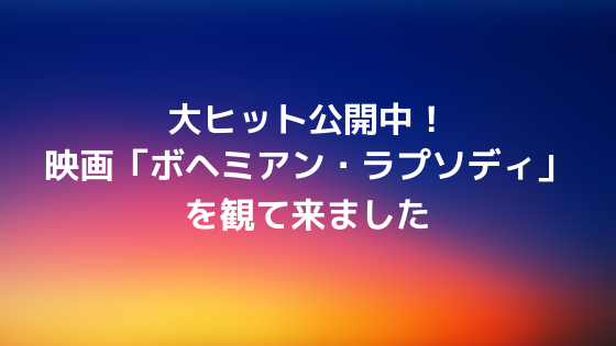 f:id:yokoazu:20190101025452p:plain