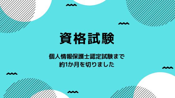 f:id:yokoazu:20190101030235p:plain