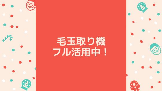 f:id:yokoazu:20190101031740p:plain