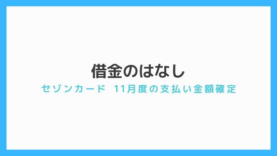 f:id:yokoazu:20190101133559p:plain