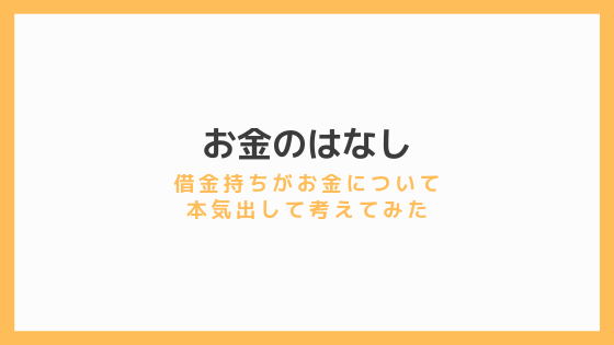 f:id:yokoazu:20190101134058p:plain