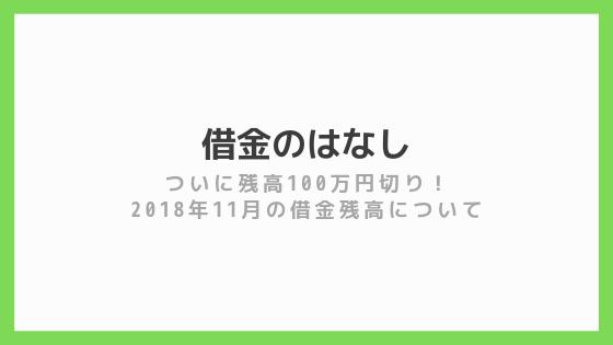 f:id:yokoazu:20190101134606p:plain