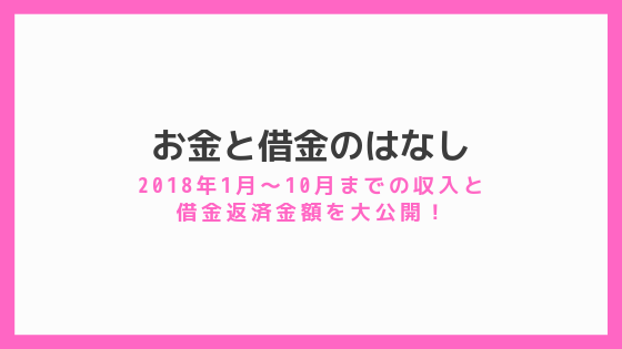 f:id:yokoazu:20190101135112p:plain