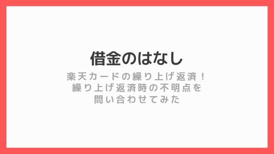 f:id:yokoazu:20190101140527p:plain