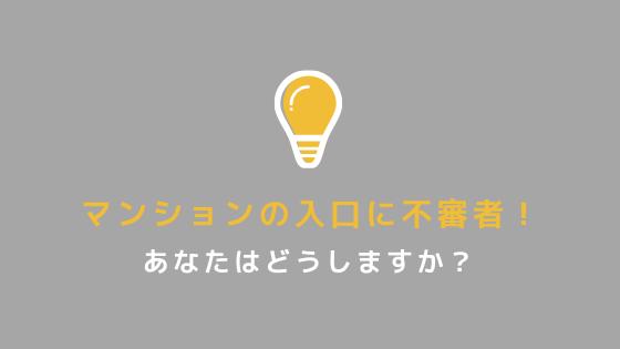 f:id:yokoazu:20190101154700p:plain