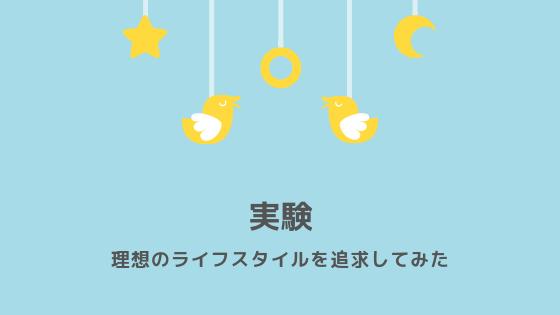 f:id:yokoazu:20190102002553p:plain