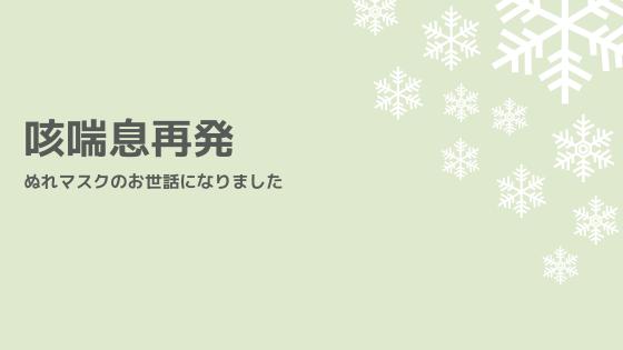f:id:yokoazu:20190102082546p:plain