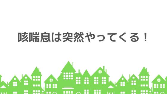 f:id:yokoazu:20190102083214p:plain