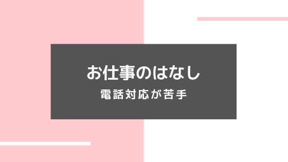 f:id:yokoazu:20190102083816p:plain