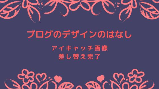 f:id:yokoazu:20190102103708p:plain