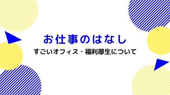 f:id:yokoazu:20190103141904p:plain