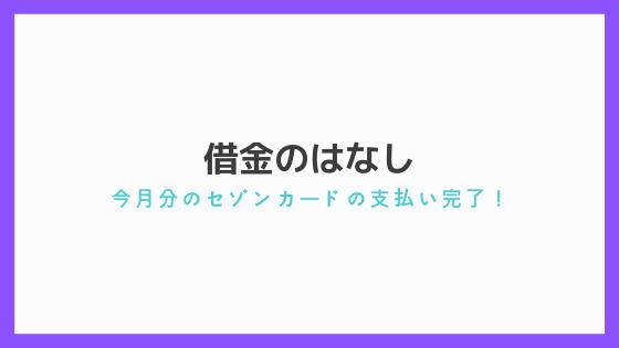 f:id:yokoazu:20190108220145p:plain