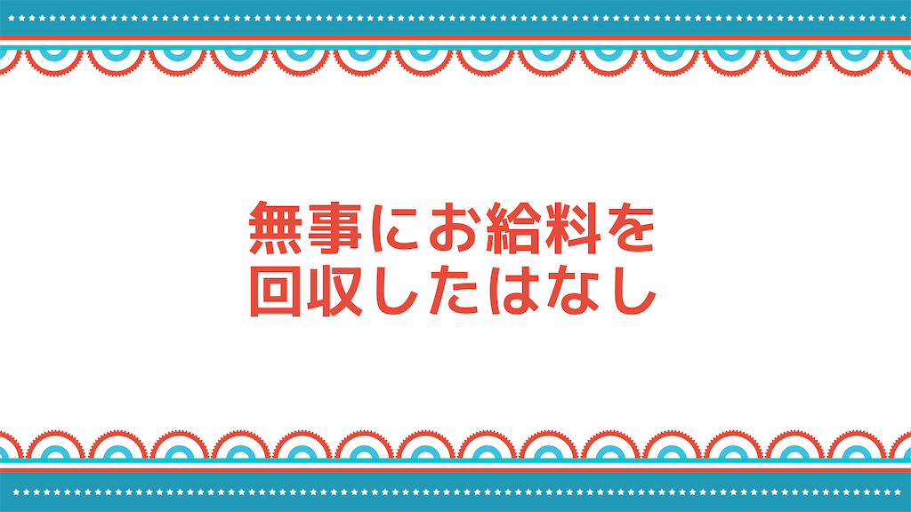 f:id:yokoazu:20190113142406p:image