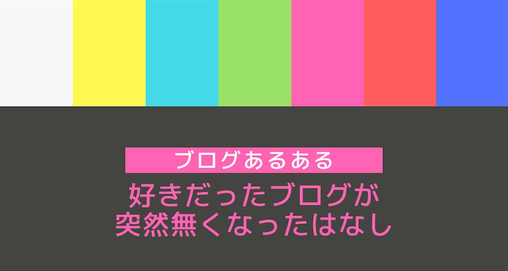 f:id:yokoazu:20190120120203p:image