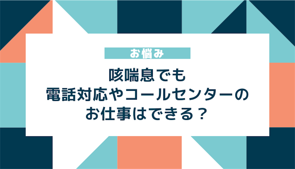 f:id:yokoazu:20190203215451p:image