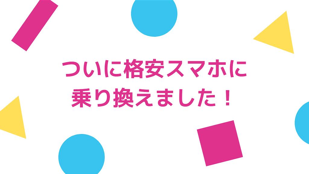 f:id:yokoazu:20190207061244p:image