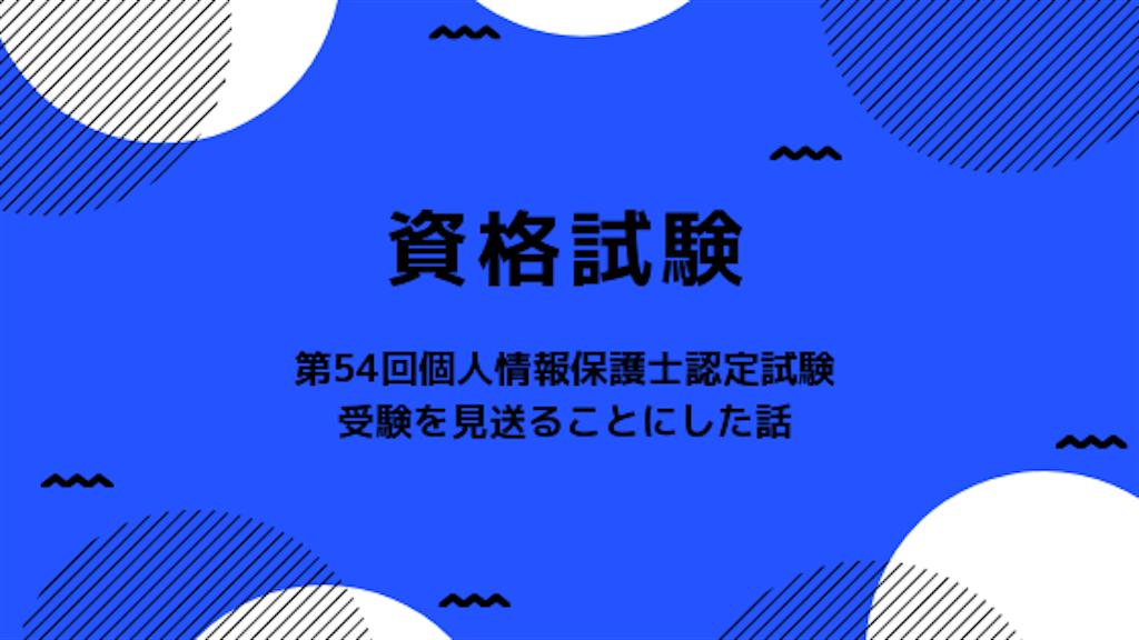 f:id:yokoazu:20190209195243p:image