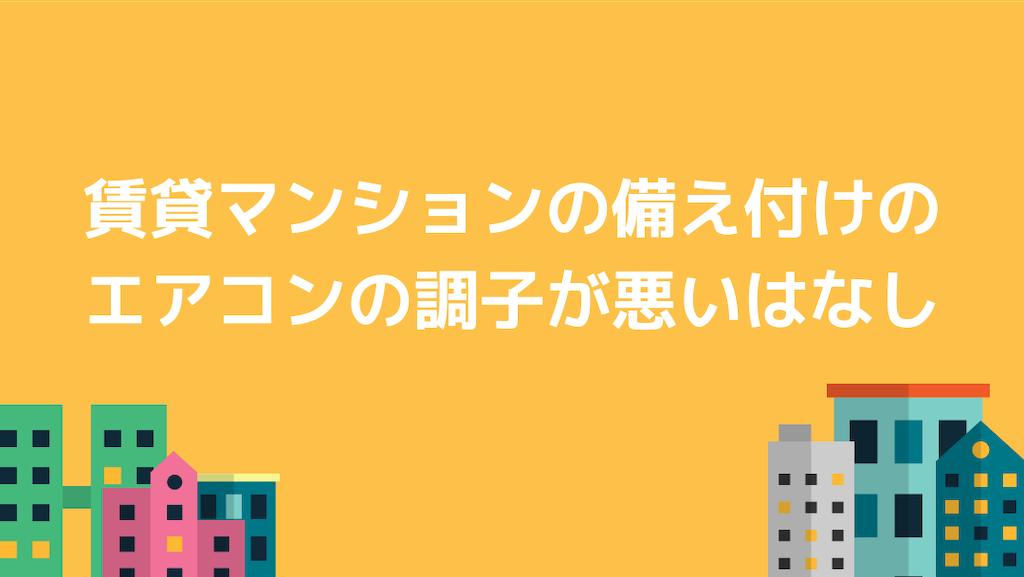 f:id:yokoazu:20190212192246p:image