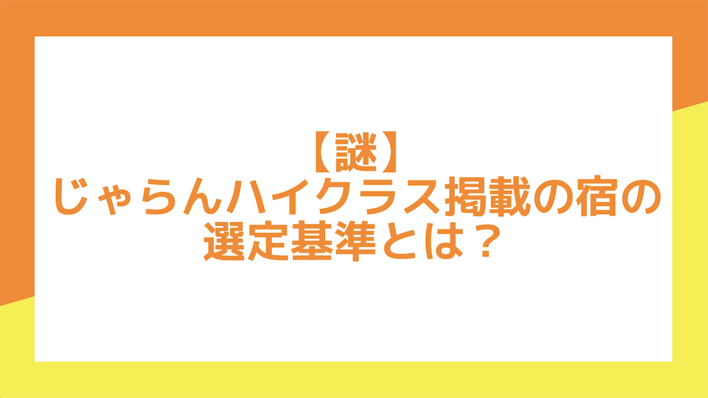 f:id:yokoazu:20190227001518p:image