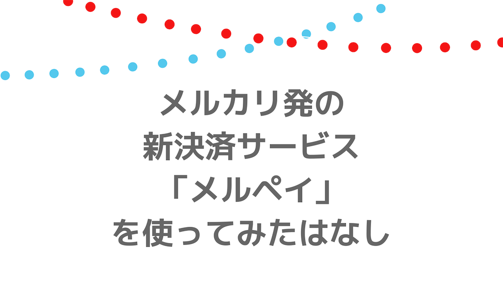 f:id:yokoazu:20190303012306p:image