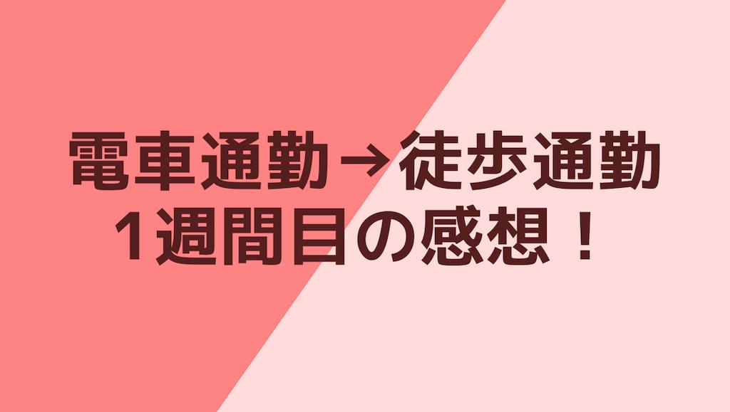 f:id:yokoazu:20190309150025p:image