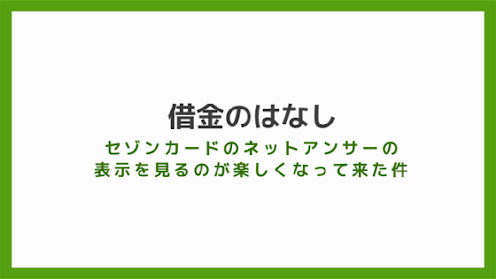 f:id:yokoazu:20190325204707p:image