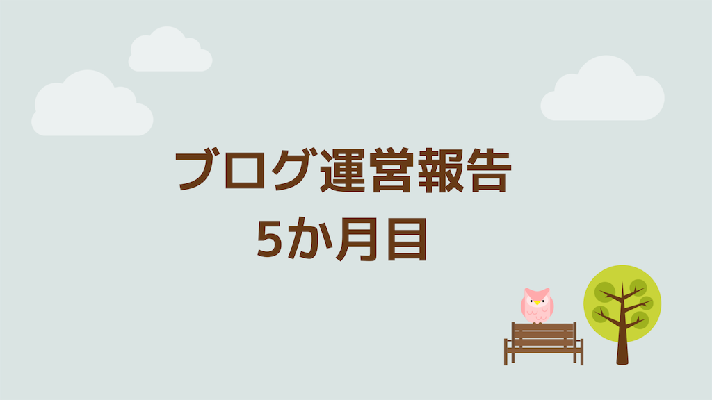 f:id:yokoazu:20190330152823p:image