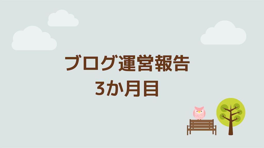 f:id:yokoazu:20190330153538p:image