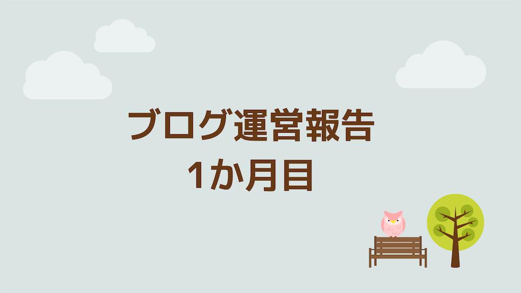 f:id:yokoazu:20190330153750p:image
