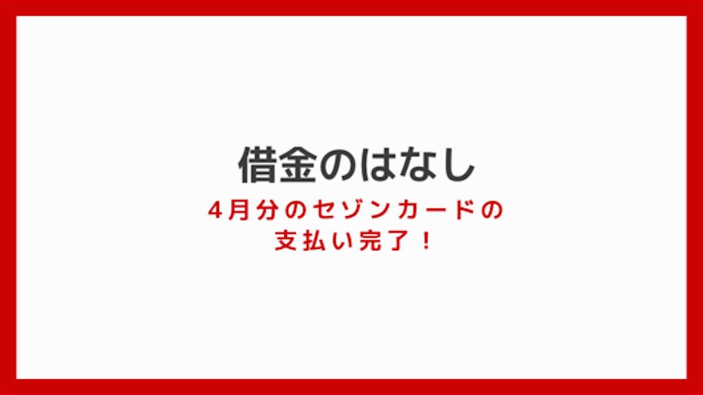 f:id:yokoazu:20190406185917p:image
