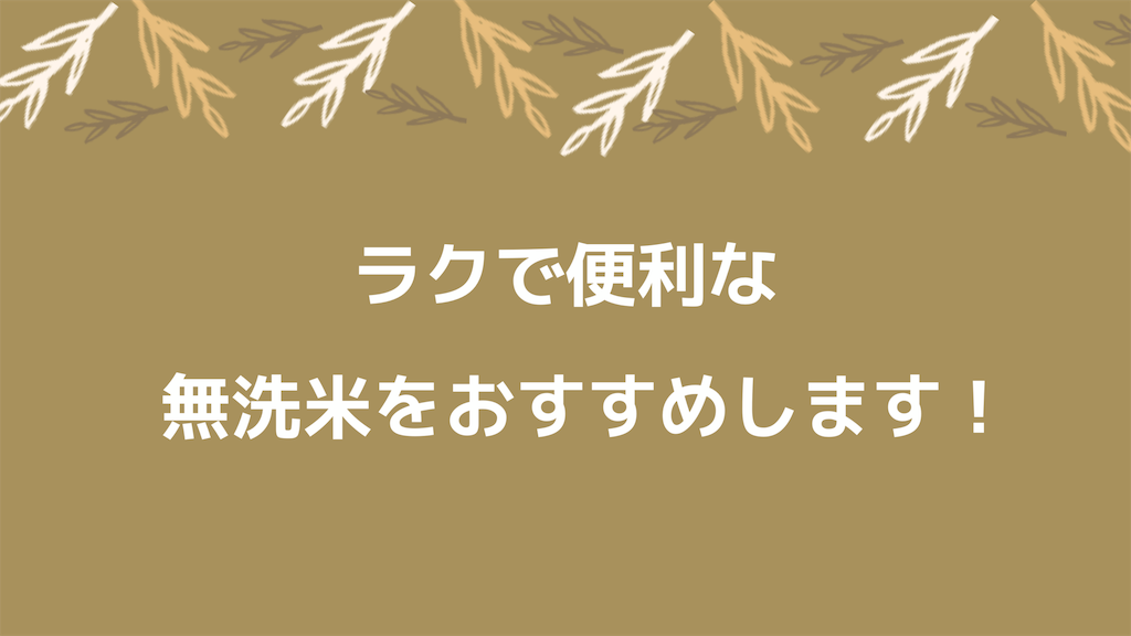 f:id:yokoazu:20190409235718p:image